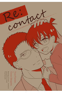 Re: contact