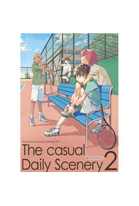 The casual Daily Scenery2