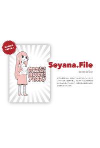 Seyana.File