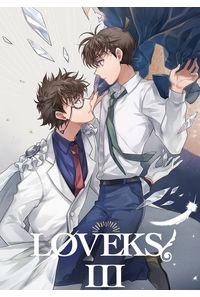 LOVEKS3