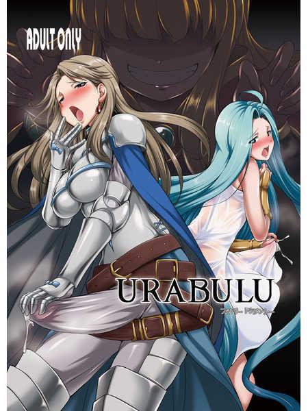 URABULU