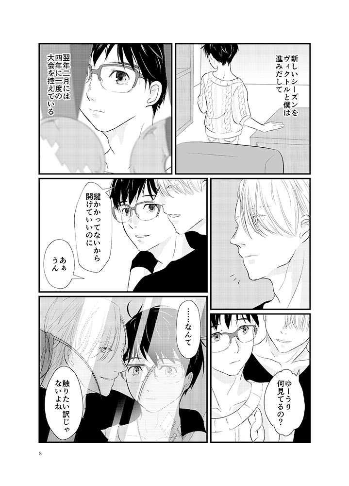 きんいろ -Short Program-