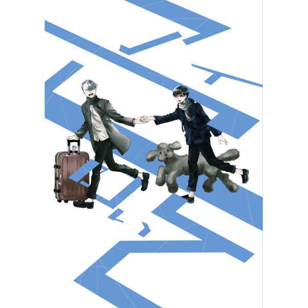「」(アイ)について [UBO2(あんしる)] ユーリ!!! on ICE