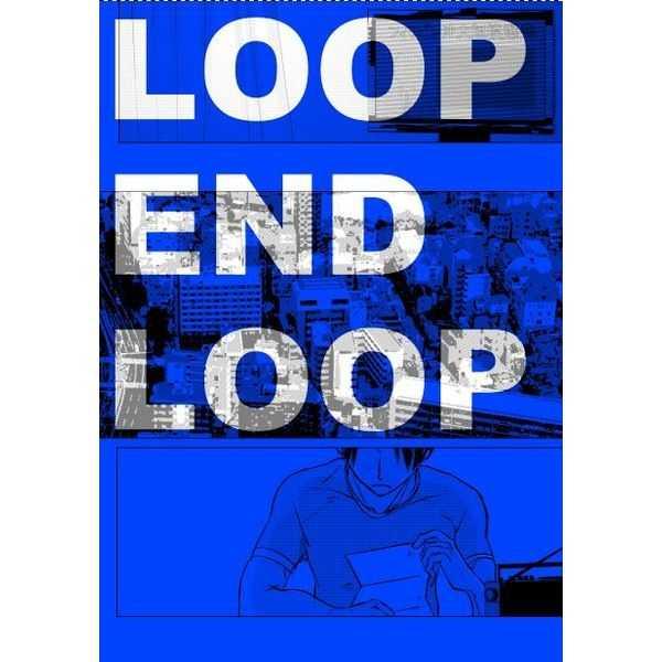 LOOP END LOOP