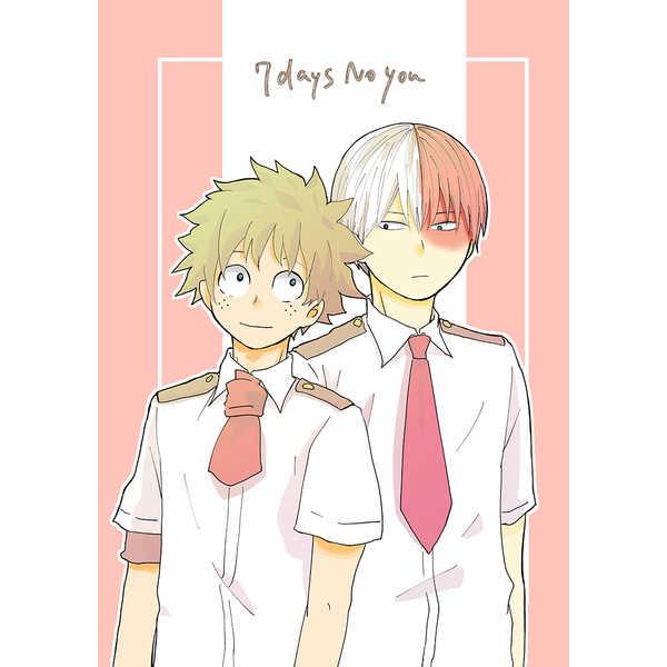 7days No you [ウエマリ(イノ)] 僕のヒーローアカデミア