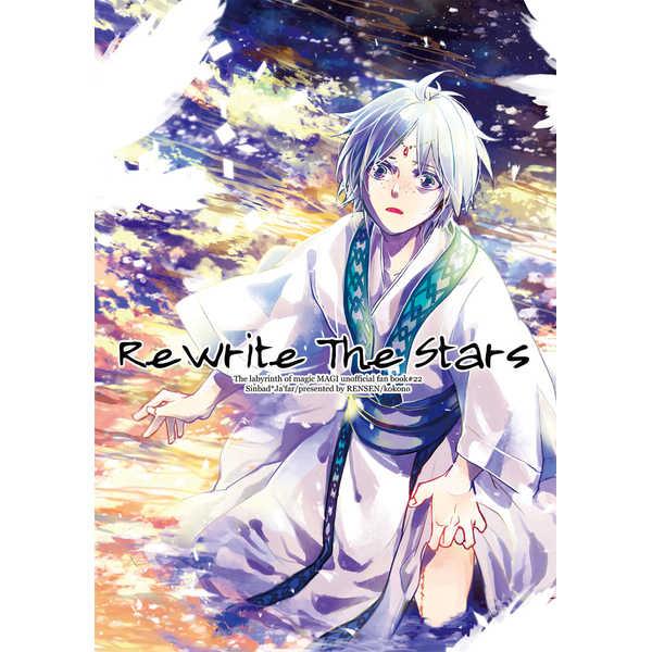 Rewrite The Stars [恋戦(ココノ)] マギ
