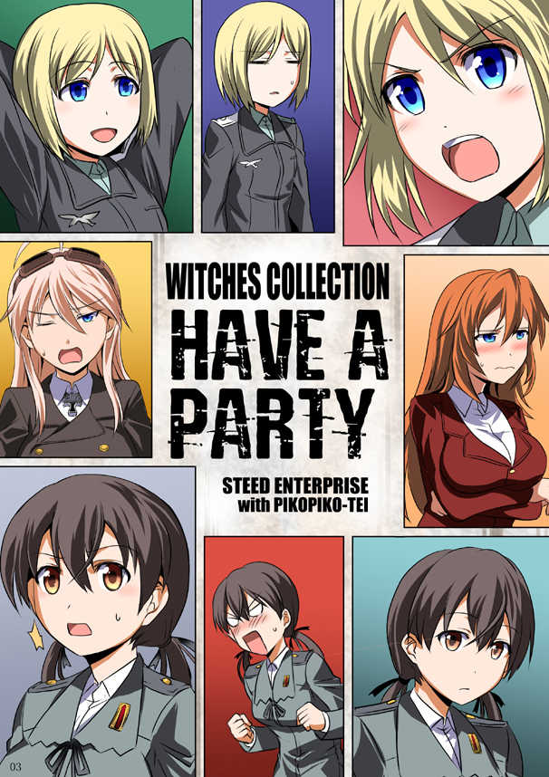 WITCHES COLLECTION HAVE A PARTY [STEED ENTERPRISE(STEED)] ストライクウィッチーズ