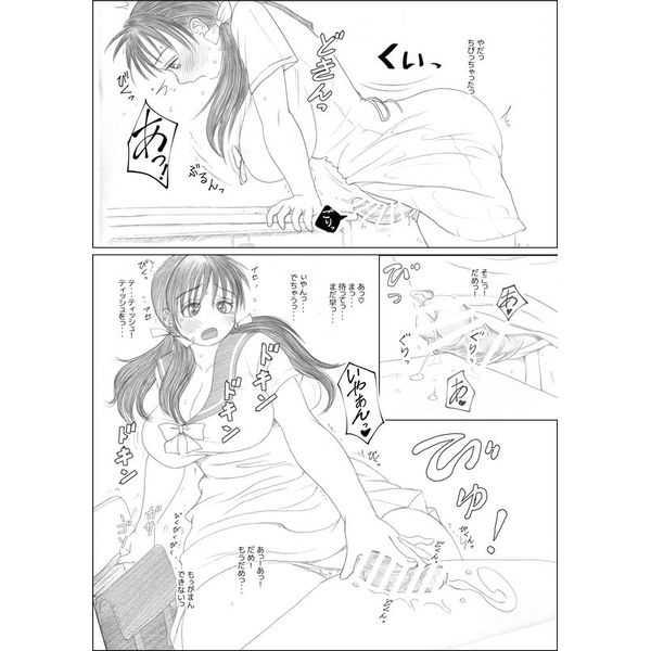 ふたば×なりあ Vol.1