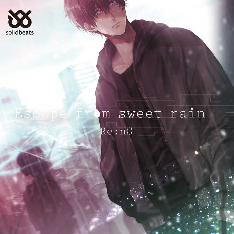 Escape from sweet rain