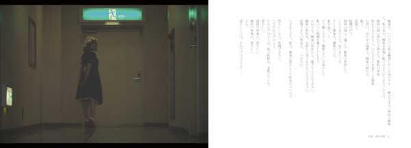 夢境/夢堕