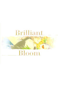 BrilliantBloom