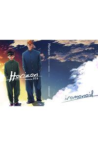 Horizon 2015-2017幽桑再録集