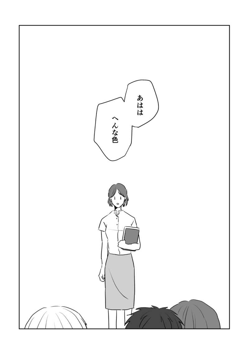 愛しのこがね