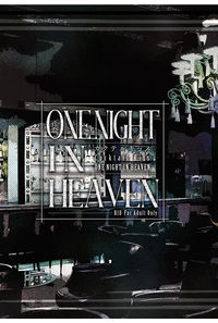 ONE NIGHT IN HEAVEN