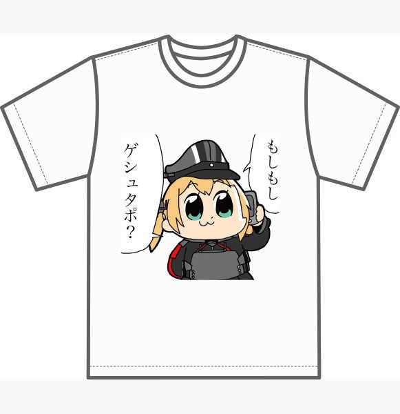 艦これTシャツ 1L もしもしゲシュタポ(Lサイズ)