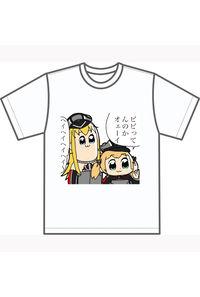艦これTシャツ 2L ビビってんのか(Lサイズ)