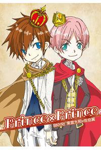 Prince×Prince