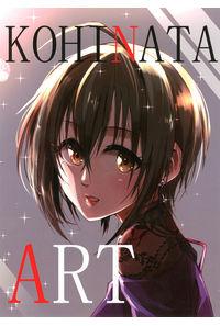 KOHINATA ART