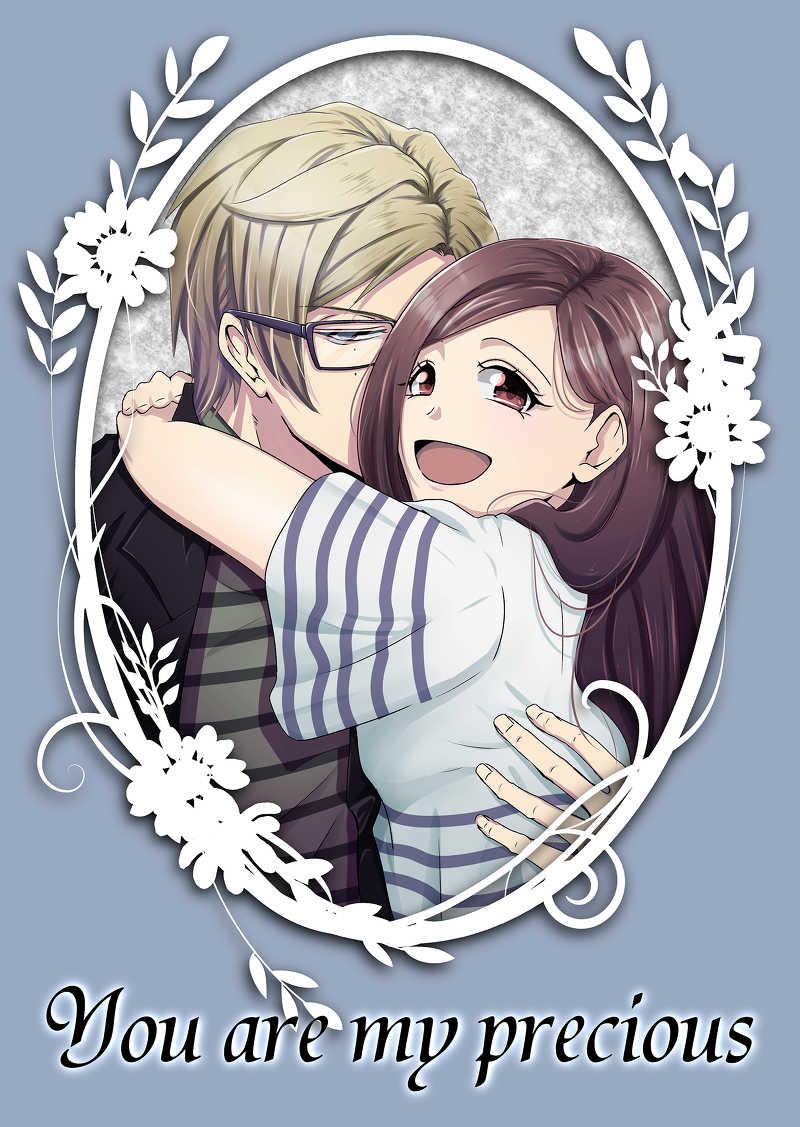 You are my precious [R543(こよみ)] A3!
