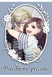 You are my precious
