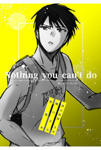 Nothing you can't do