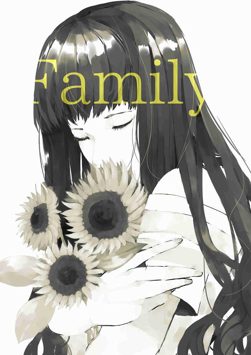 Family [plum(うめ)] Fate/Grand Order