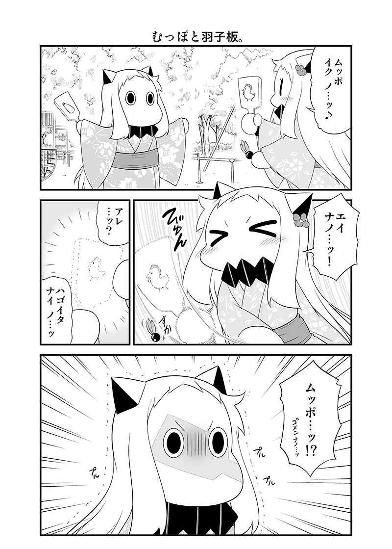ほっぽとむっぽの総集編2