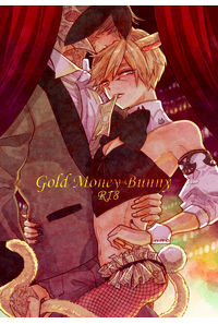 Gold Money Bunny