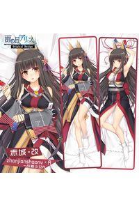 戦艦少女 赤城改 雨の日アリス 抱き枕カバー全年齢 jz00024-1