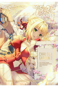 Chaldea Garden Vol 2