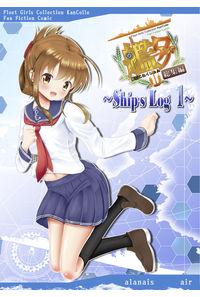 艦ログ総集編 Ship's Log 1