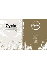 Cycle.