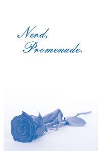 ナード・プロムナード