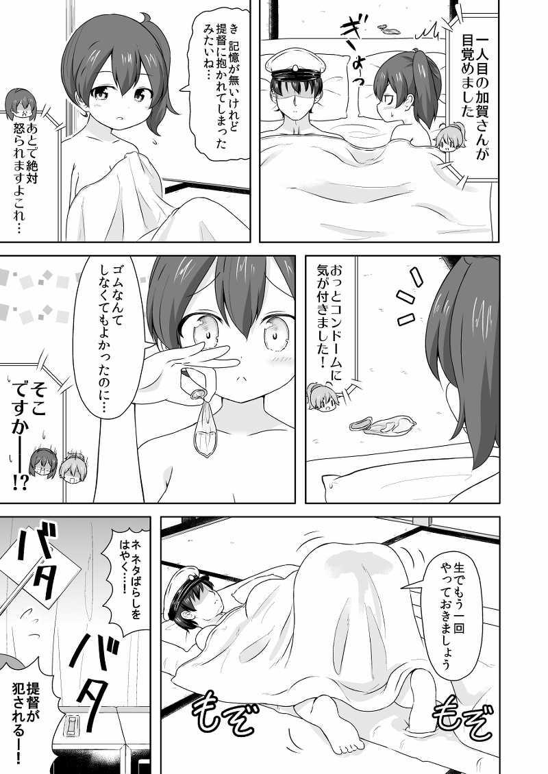 汚鎮ポップカルチャー ラクトバシラス総集編