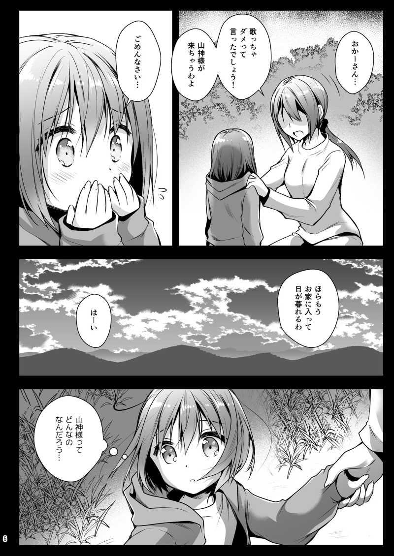 制服触手13