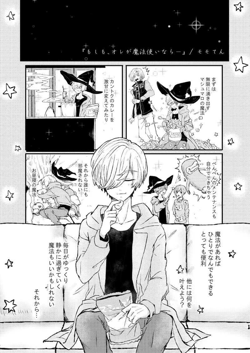 令嬢 マッスル シリーズ