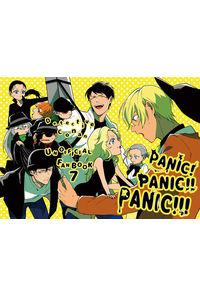 PANIC!PANIC!!PANIC!!!