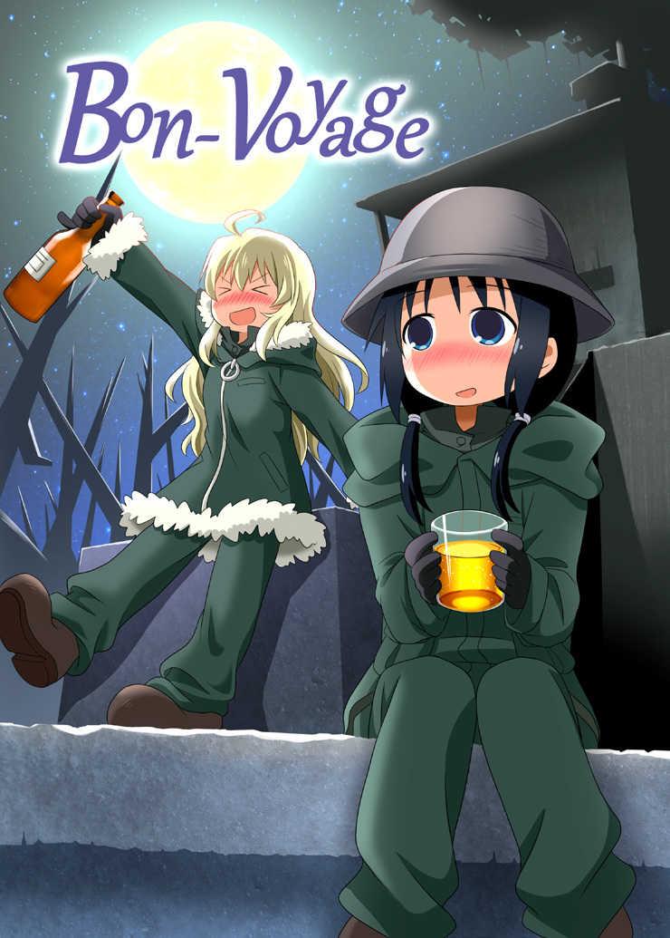 Bob-Voyage [サガマニ。(佐上犬丸)] 少女終末旅行