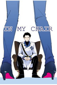IN MY CHAIR