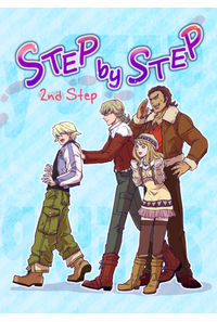 STEP by STEP -2nd Step-