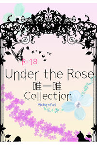 Under the Rose 唯一唯COLLECTION