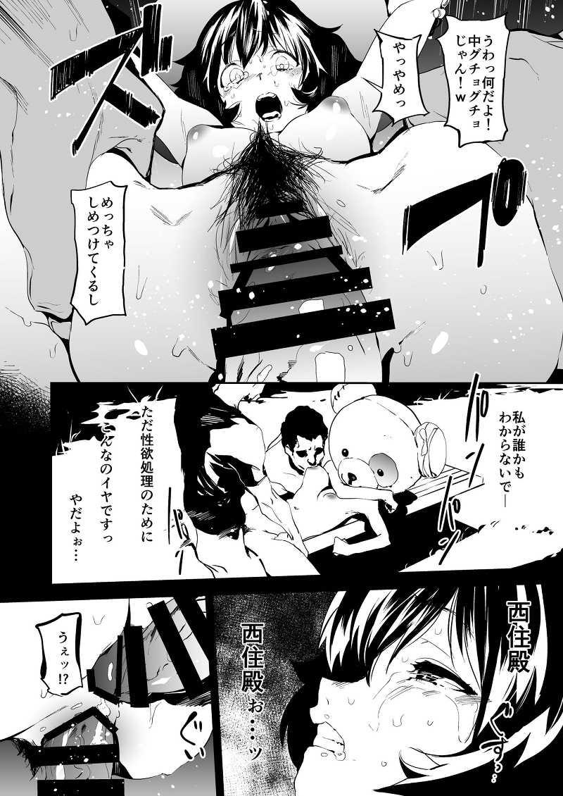 プライベートアキヤマ3