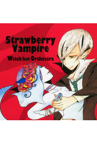 Strawberry Vampire