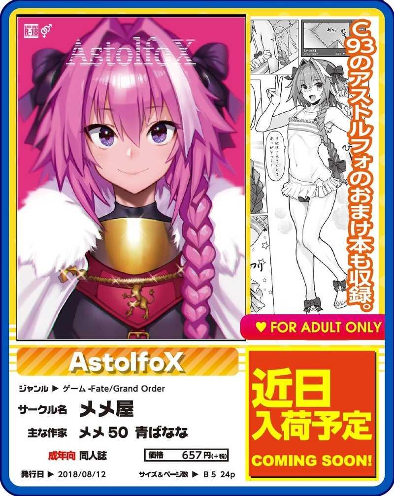 AstolfoX