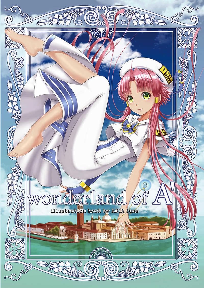 wonderland of A' [てらふぉーみんぐ(ソレ)] ARIA