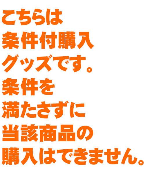 HEXAGRAM+chocolatier 【同時購入限定商品】お風呂ポスター