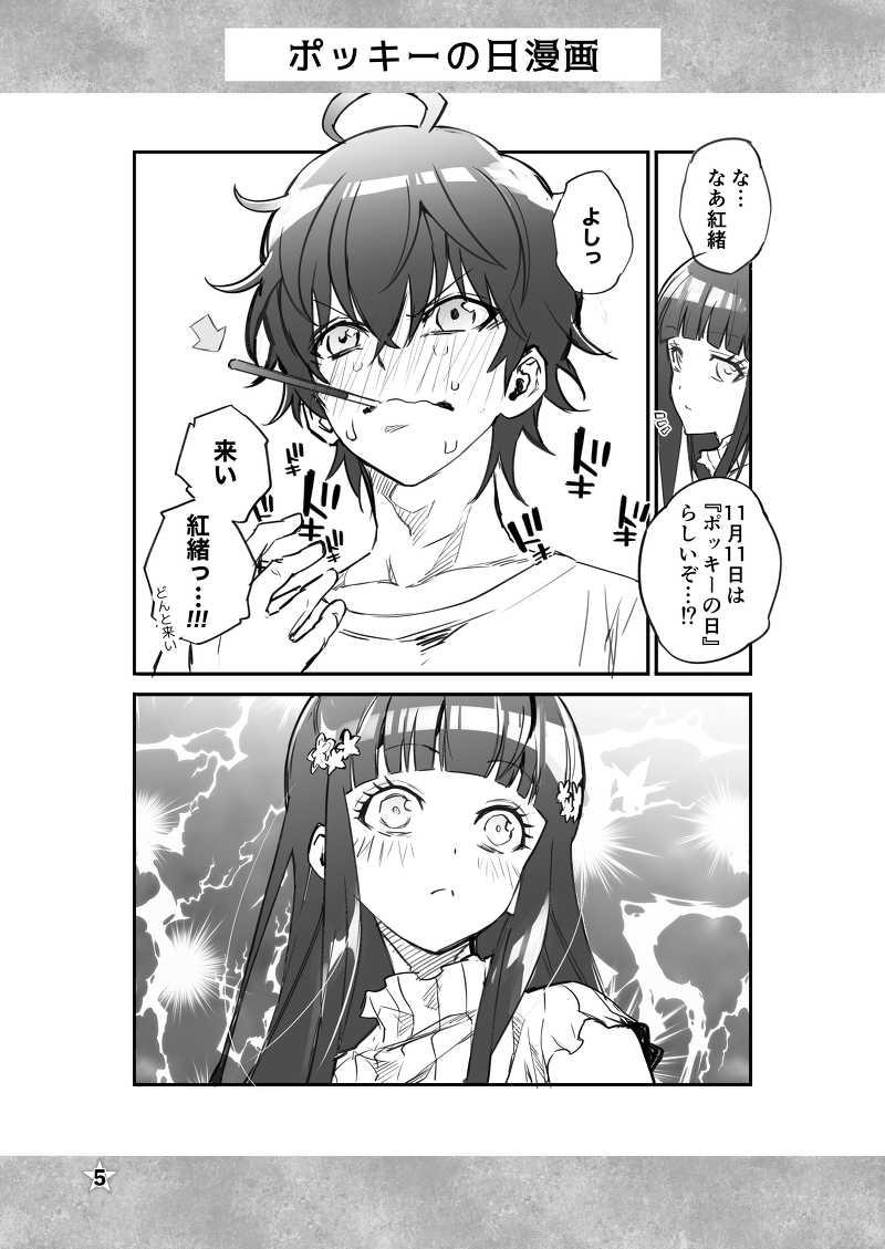 SnOまとめ