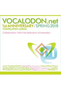 ボカロ丼1周年記念コンピレーションCD 2018春