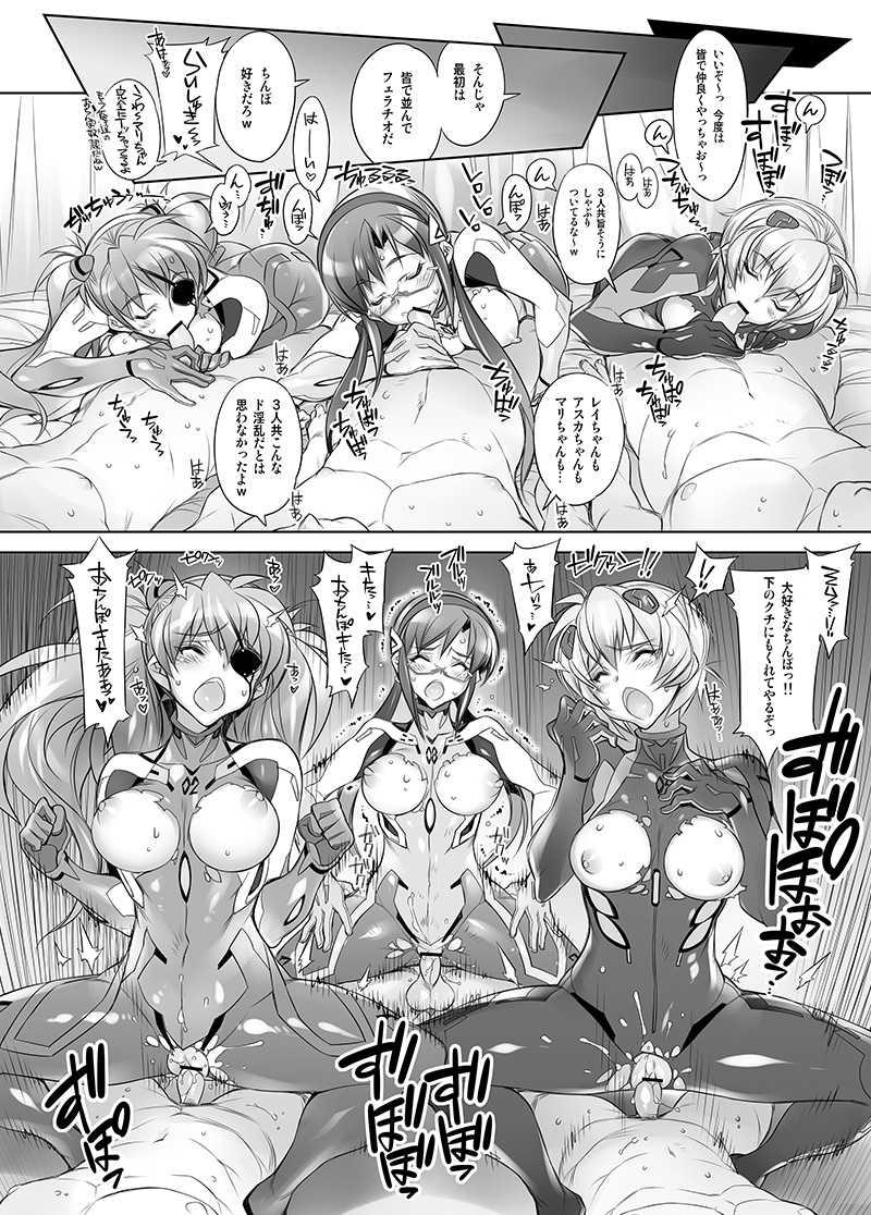 かしわ屋20周年総集編-弐天-