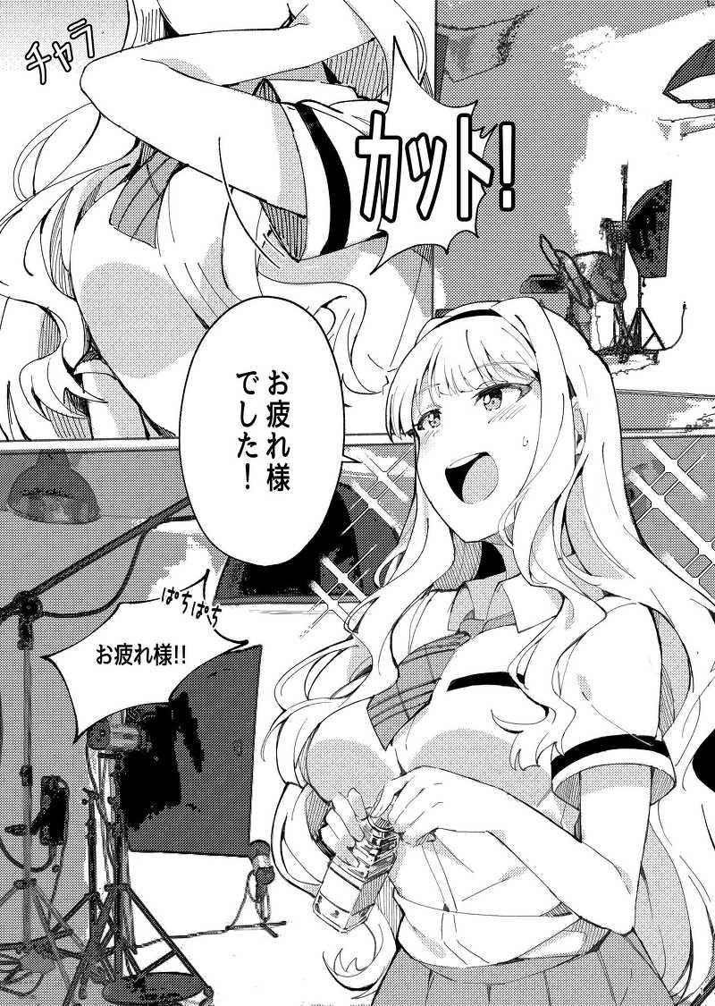 秘密友達 貴音 vol.3